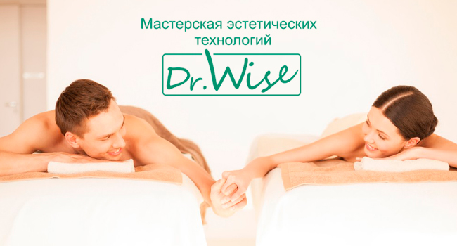 Dr.Wise
